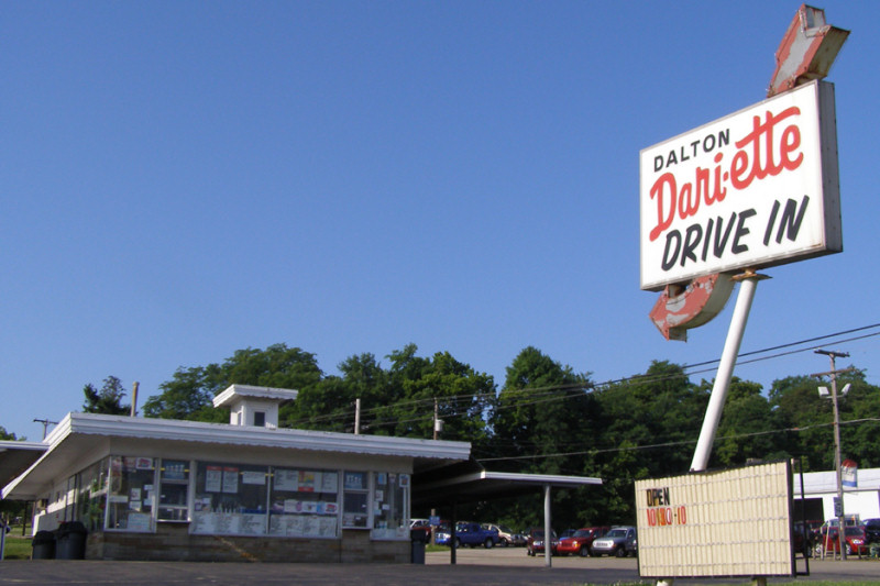 Dalton is a great place to live, and we do our best to keep folks in Dalton comfortable year-round!